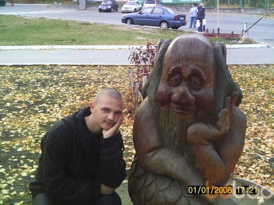 Фото мужчины DIKEI, Нижний Тагил, Россия, 24