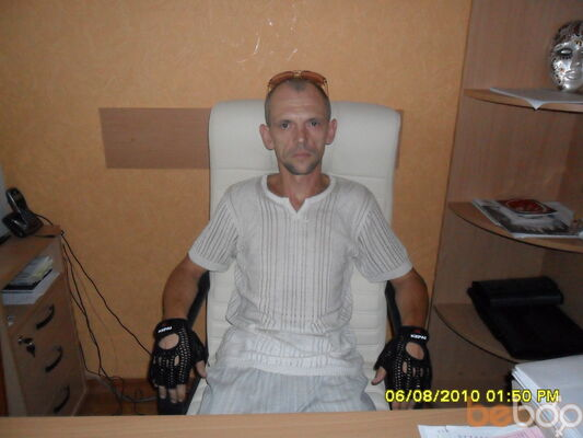 Фото мужчины ВЕЗУВИЙ, Павлоград, Украина, 44