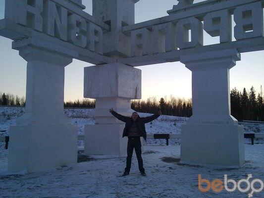 Фото мужчины pupslava, Качканар, Россия, 37