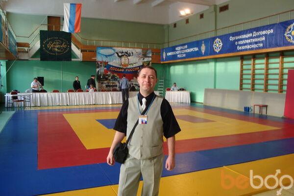 Фото мужчины Mark, Екатеринбург, Россия, 43