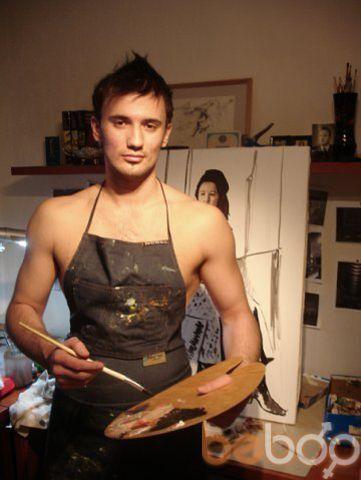 Фото мужчины walter, Львов, Украина, 28