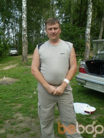 Фото мужчины Денис, Ташкент, Узбекистан, 40