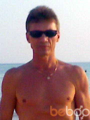 ���� ������� olimbus, ������, ������, 45