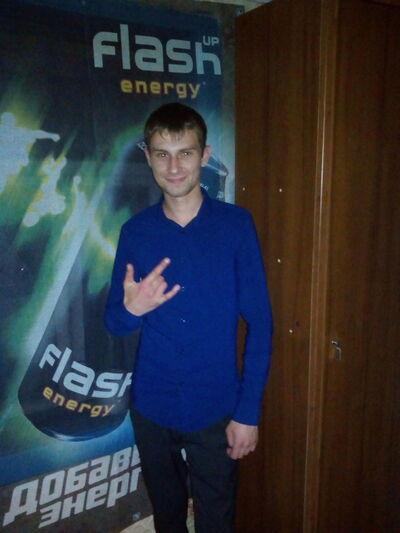 Фото мужчины Гришаня, Иркутск, Россия, 23