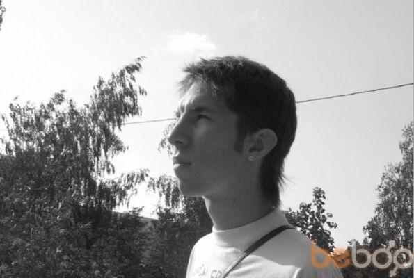 Фото мужчины Daniel Reed, Ульяновск, Россия, 29