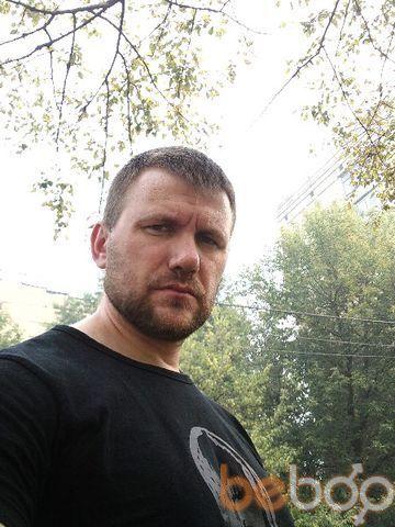 ���� ������� Maksimich, ������, ������, 43