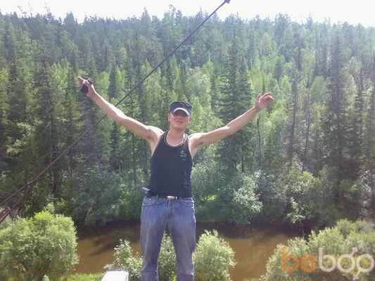 Фото мужчины Александр, Вихоревка, Россия, 25