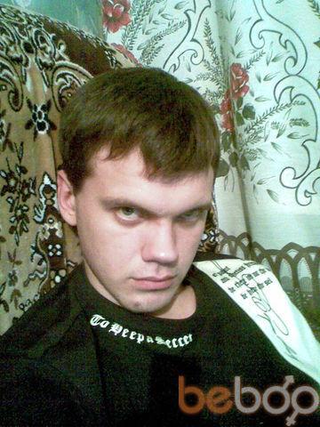 Фото мужчины Michael, Днепропетровск, Украина, 29
