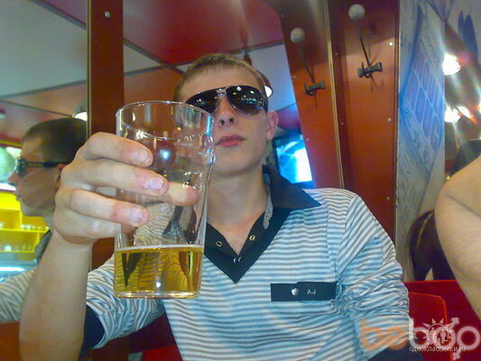 Фото мужчины buga_dorel, Кишинев, Молдова, 36