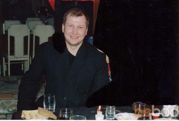 Фото мужчины Issa, Москва, Россия, 40