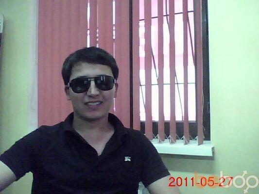 Фото мужчины Руся, Боралдай, Казахстан, 29