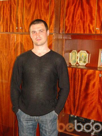 ���� ������� kozak1, �������, �������, 32