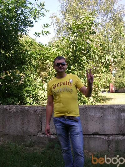 Фото мужчины Dimblak, Севастополь, Россия, 35