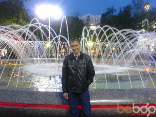 Фото мужчины Валентин, Краснодар, Россия, 28