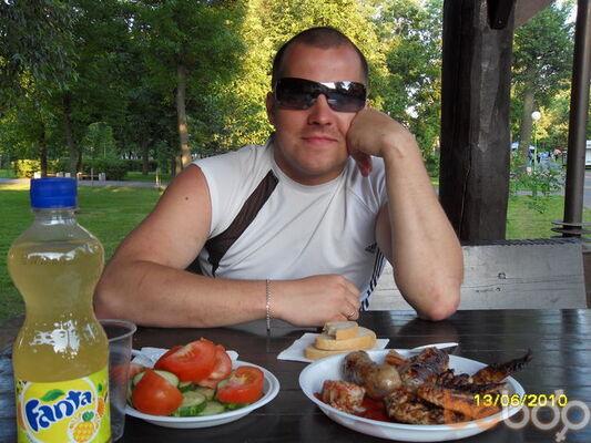 Фото мужчины YURA, Брест, Беларусь, 32