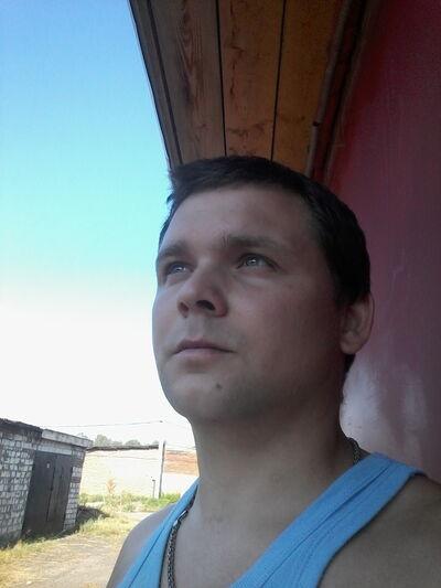 Фото мужчины Владимир, Ижевск, Россия, 28