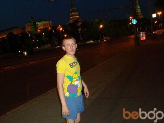 Фото мужчины Ренат, Оренбург, Россия, 36
