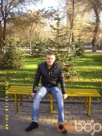 Фото мужчины Александр, Кызылорда, Казахстан, 28