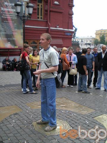 Фото мужчины sstas153, Краматорск, Украина, 42