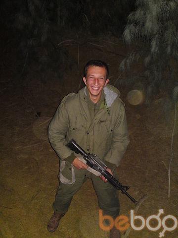 Фото мужчины serojidindin, Ramat Gan, Израиль, 28