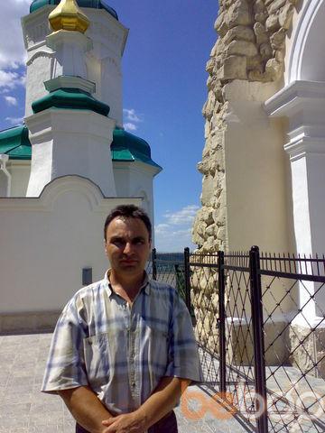 Фото мужчины amadey, Доброполье, Украина, 52
