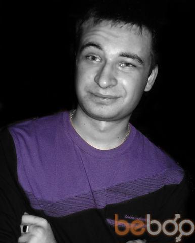 Фото мужчины famoust, Харьков, Украина, 25