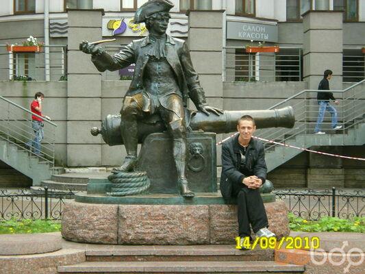 Фото мужчины vitalii, Волгоград, Россия, 40
