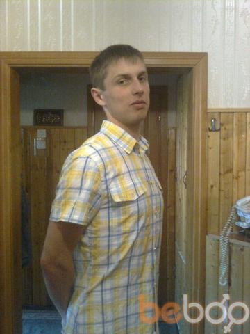 Фото мужчины Ganibal, Ужгород, Украина, 27