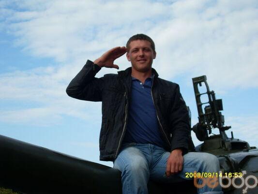 Фото мужчины graf1706, Минск, Беларусь, 29