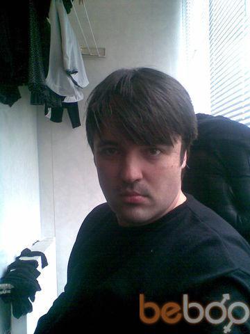 Фото мужчины mixon, Донецк, Украина, 37