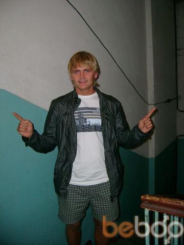 Фото мужчины рай н, Днепропетровск, Украина, 36