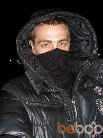 ���� ������� Vitalyr, ������, ��������, 29