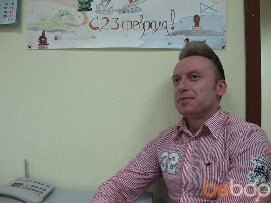 Фото мужчины Сергей Депеш, Москва, Россия, 41