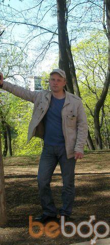 Фото мужчины slavik23, Витебск, Беларусь, 35