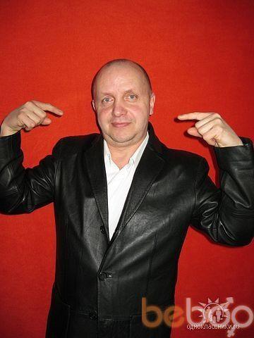 Фото мужчины donya, Харьков, Украина, 53