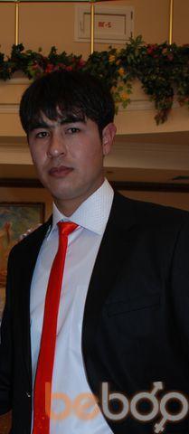 ���� ������� Habib, ������, ���������, 31
