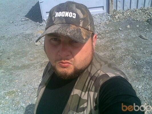 Фото мужчины vano007, Караганда, Казахстан, 36