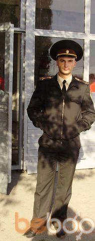 Фото мужчины makik, Харьков, Украина, 28