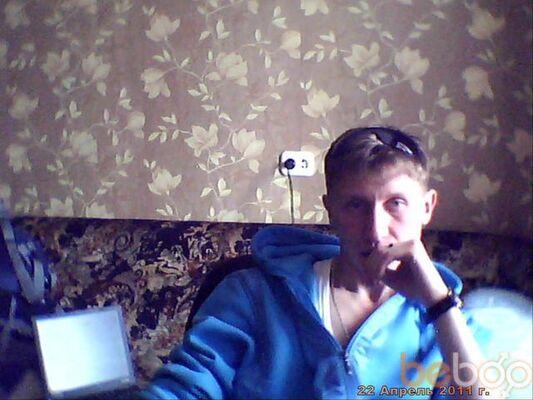 Фото мужчины Sash crow, Рудный, Казахстан, 29