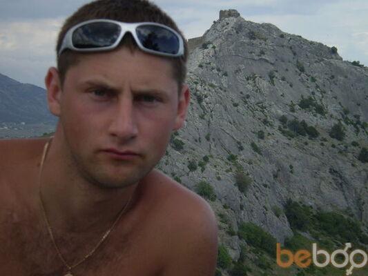 ���� ������� Seryk, �����������, �������, 30