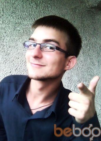Фото мужчины Slaventy, Кишинев, Молдова, 30