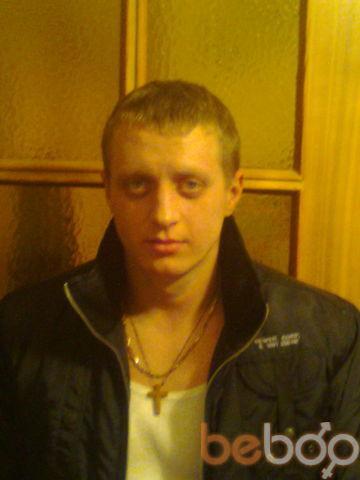 ���� ������� Pavlushin, �������, �������, 33