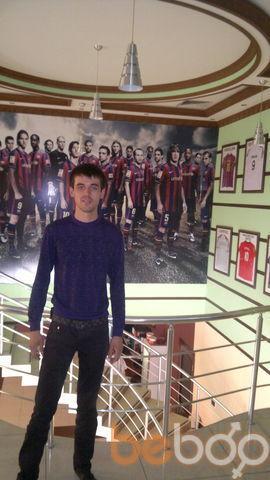 Фото мужчины farik, Карши, Узбекистан, 25