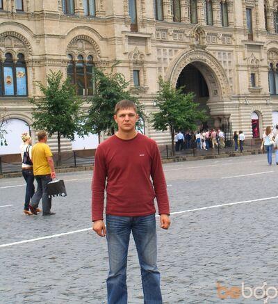 Фото мужчины Алекс, Жодино, Беларусь, 37