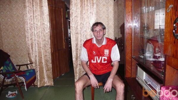 Фото мужчины Валера, Луганск, Украина, 44
