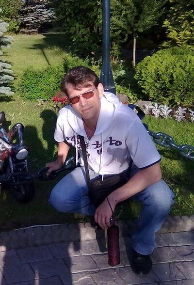 Фото мужчины Сергей, Ярославль, Россия, 36