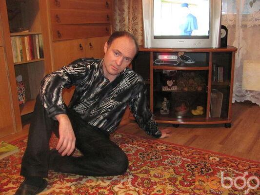 Фото мужчины SLAVA, Минск, Беларусь, 40