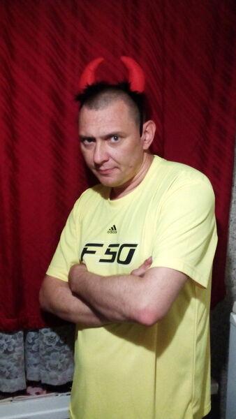 Фото мужчины Руслан, Харьков, Украина, 38