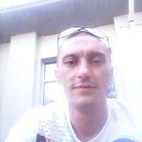 Фото мужчины Сергей, Киев, Украина, 34