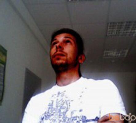 ���� ������� Dima2010, ������, ������, 40